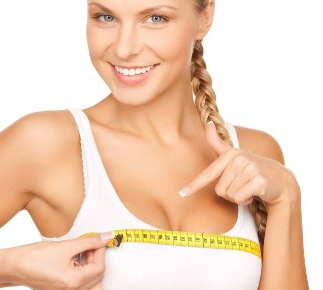 breast enlargement | MCAN Health Blog