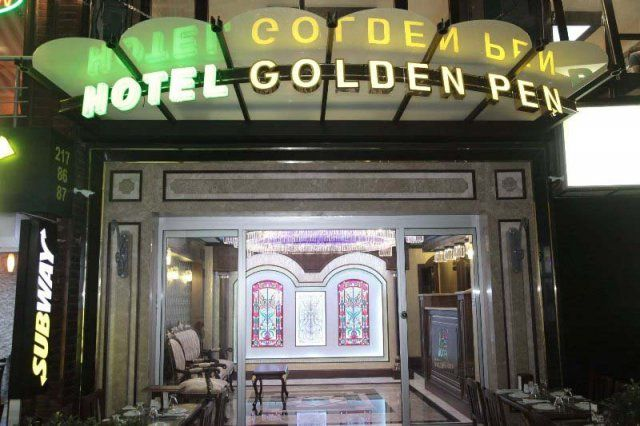 mcan-accommodation-Hotel-Golden-Pen-Besiktas-1